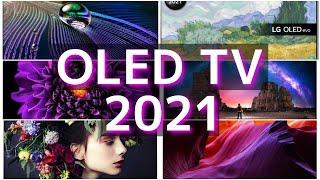 有機ELテレビ 2021年モデル 6ブランド特徴 まとめ SONY Panasonic TOSHIBA SHARP LG FUNAI