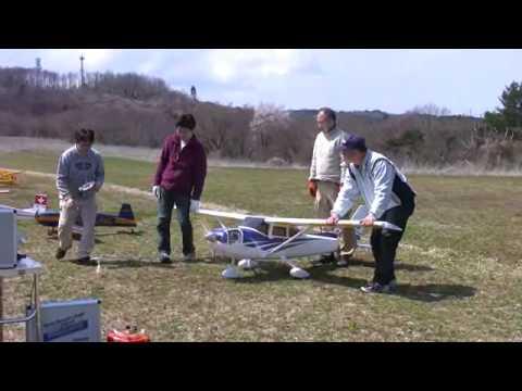 RC セスナ・スカイレーン Cessna 182T 激突 Crash part1