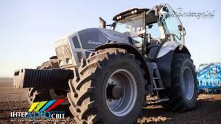 Интер Агросвит Lamborghini tractors