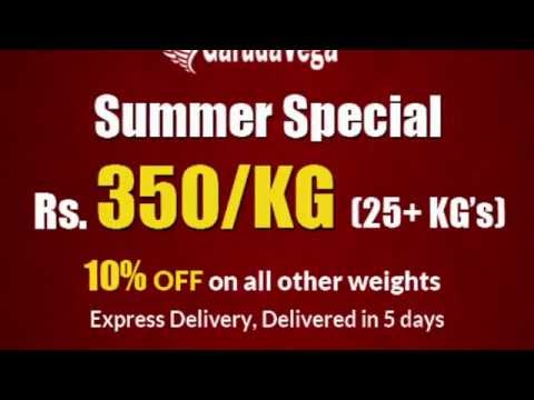 Garudavega Summer Offer Rs/KG