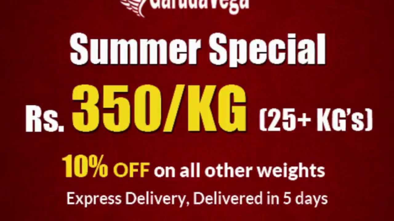 Garudavega Summer Offer Rs 350/KG