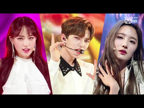 [#MGMA] VERIVERY_Boy With Luv+Oh My!/NATURE_SOLO/BVNDIT_TWIT