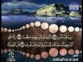 سورة المعارج كاملة ترتيل الشيخ محمد صديق المنشاوي من قناة المجد للقرآن الكريم