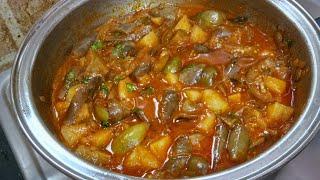 Potato brinjal curry  brinjal potato curry  aloo brinjal curry