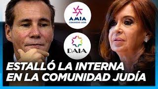La AMIA le reclamó a la DAIA que desista de la causa contra Cristina