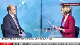 «Ազատություն» TV ի լրատվական, 23 ը մայիսի, 2017թ