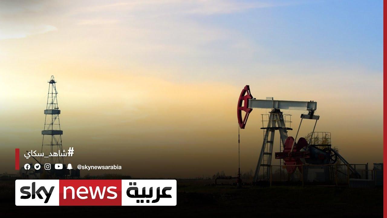 الكاتب الاقتصادي فهد بن جمعة: أزمة الطاقة تقود مكاسب أسواق النفط | #الاقتصاد  - 15:55-2021 / 10 / 19
