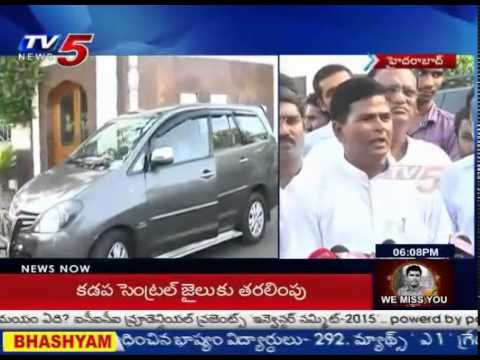 TRS Activists Attack on Congress MLA Chinna Reddy | Congress Complaint to Governor : TV5 News