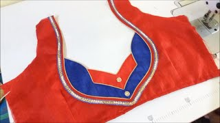 DIY new modal paan gala blouse design at home