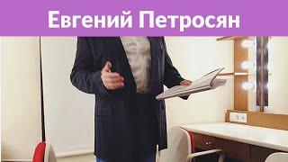 Евгений Петросян неудачно пошутил по поводу «правды» о своей личной жизни