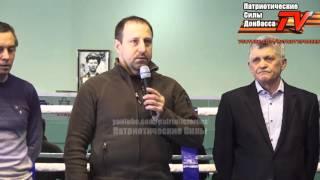 Боксеры Донбасса против войны