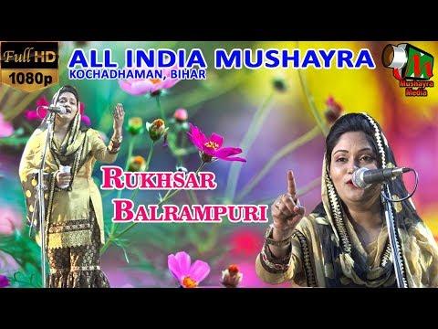 RUKHSAR BALRAMPURI, ALL INDIA MUSHAYRA, KOCHADHAMAN, BIHAR, ON 11 MARCH 2018