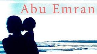Maa | Abu Emran | Soft Rock | ArtistAloud
