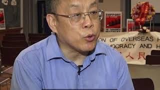 海外香港华人民主人权促进会举办六四30周年纪念会
