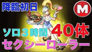 MOYA GamesTV ↓チャンネル登録よろしくお願いします https://www.youtub...