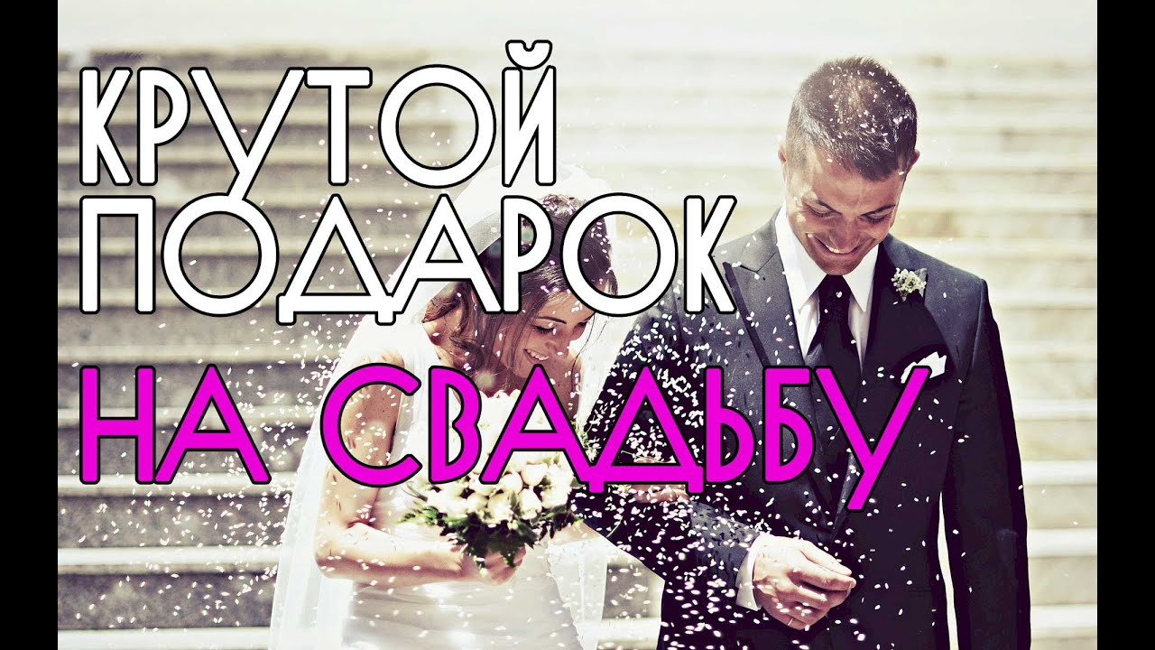 Поздравление на свадьбе если мы в ссоре фото 773