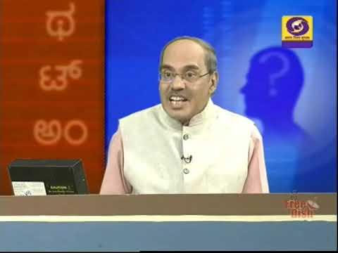 Thatt Anta Heli | Kannada Quiz Show | 01-04-2019 | DD Chandana