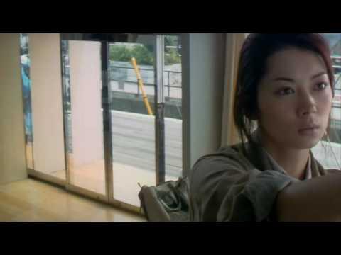 About Love 2005 伊東美咲  Ito Misaki cut 12