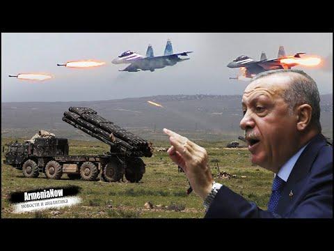 Турецкая игра с огнем: Армения заткнула Эрдогана