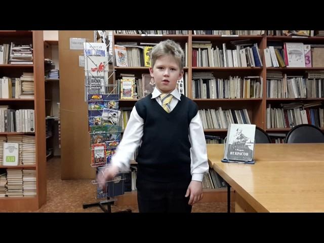 Изображение предпросмотра прочтения – ИванНиконоркин читает произведение «Крестьянские дети» Н.А.Некрасова