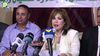 بالفيديو: بيان الحزب الاجتماعي الحر برئاسة عصمت الميرغني وقوى الأحزاب السياسية