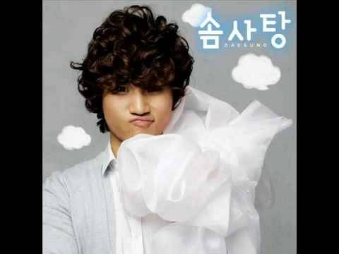 [MP3 DL] Dae Sung (Big Bang) - Cotton Candy