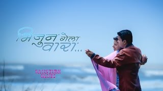 Bhijun Gela Wara || Prewedding Song || Kaustub + Gauri By Kedarclicks