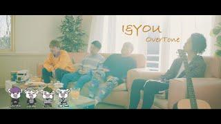 OverTone - I&YOU