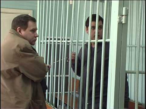 видео: Приговор за взятку