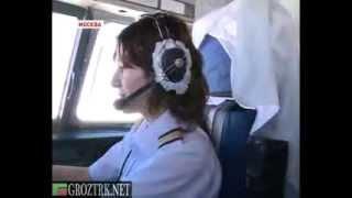 Первая девушка-пилот гражданской авиации(Комментарии к видео доступны на http://www.groztrk.net Если до сих пор на борту авиалайнера «Грозный Авиа» из числа..., 2013-09-20T06:07:51.000Z)