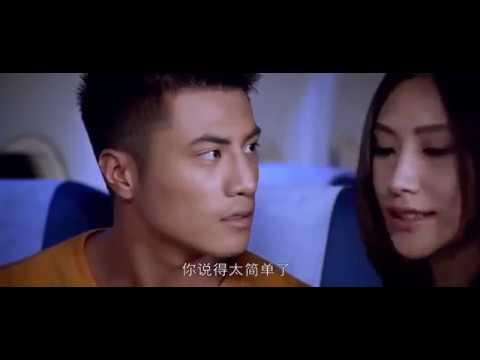 絕命航班 Last Flight 肩外的戀人 韓國大尺度電影 - YouTube
