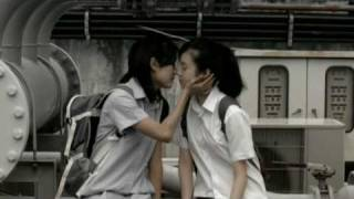 Be With Me - Memorable lesbian kissing scene (demo)