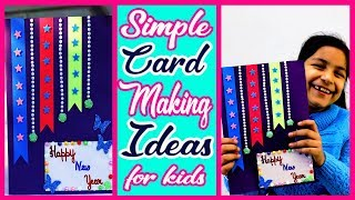 DIY Handmade Cards for New Year 2019 ♥️,How to make Cards,for kids(India)