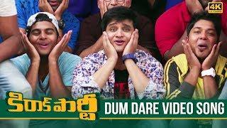 Kirrak Party Video Songs | Dum Dare Full Video Song 4K | Nikhil Siddharth | Simran, Samyuktha