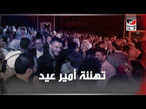 جمهور «الجونة» يهنئون أمير عيد وفريق عمل فيلم «لما بنتولد» عقب انتهاء العرض الأول له  - نشر قبل 6 ساعة