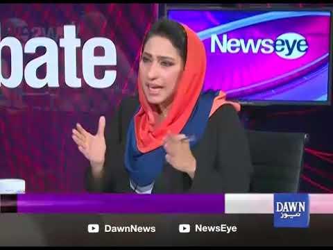 NewsEye - August 17, 2017 - Dawn News