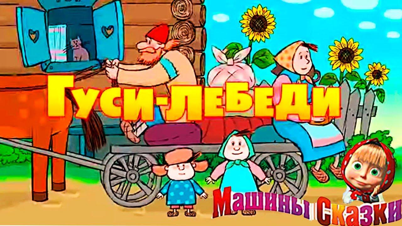Онлайн бесплатно мультфильм смурфики 2