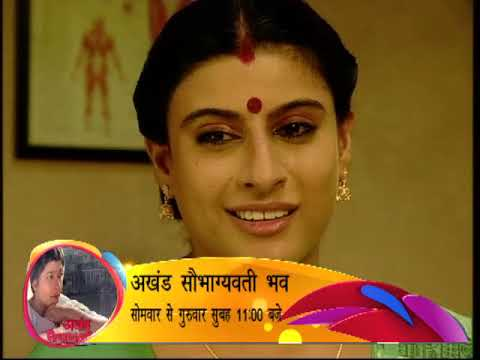 Watch Akhand Saubhagawati Bhav - Monday To Thursday at 11 am only on Doordarshan National