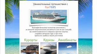 yFunLIFE Power Point Презентация в PDF форме (скачать)