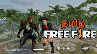 FREE FIRE LIVE TAMIL STREAM |RANKED RUSH GAMEPLAY WITH SUBSCRIBER & JOIN|RMK WORLD GAMING|