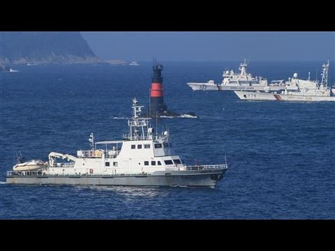 South Korean Coast Guard Fires At Chinese Boat