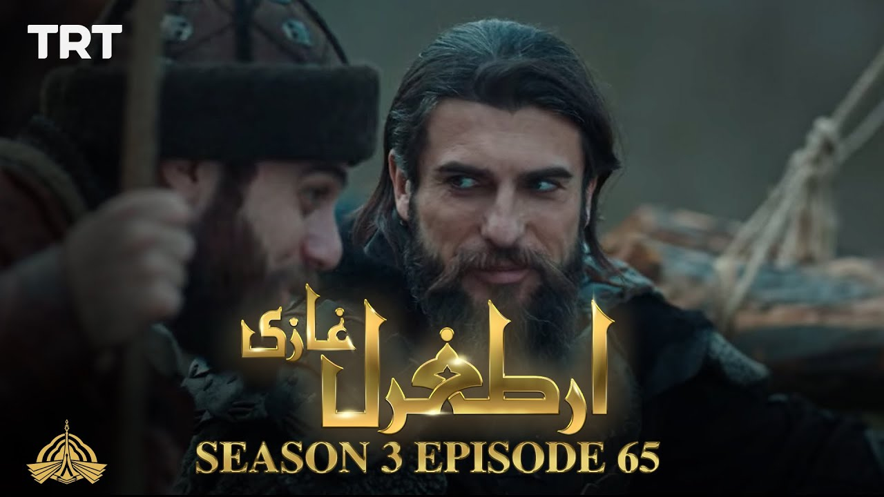 Download Ertugrul Ghazi Urdu   Episode 65  Season 3