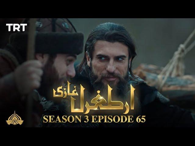 Ertugrul Ghazi Urdu | Episode 65| Season 3