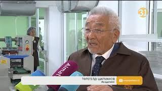 Бүгін Академик Төрегелді Шарманов 88 жасқа толды