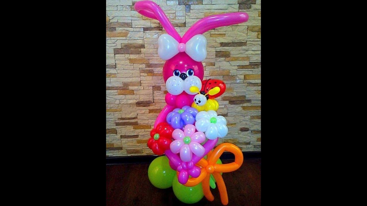 Как сделать зайца из воздушных шаров