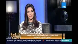 وزيرة الهجرة نبيلة مكرم تكشف خطة الوزارة لإستقطاب العقول المصرية ونقل خبرتهم في مشروعات مصرية