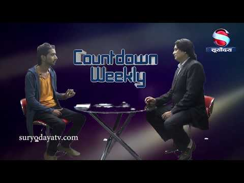 Singer Dev kumar Chaudhary in Countdown Weekly  with Dipen Bhetwal