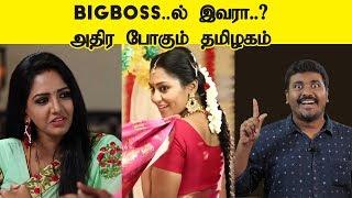 விஜய் டிவி | whatsapp aunty yarunu theriyuma |Bigg Boss |Chinnathambi|Tamil Serial TrollsIdiot Box
