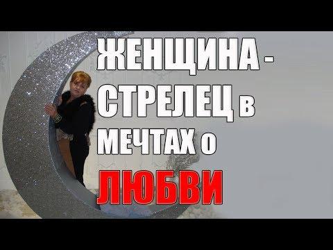 Знакомства в Каменске-Уральском