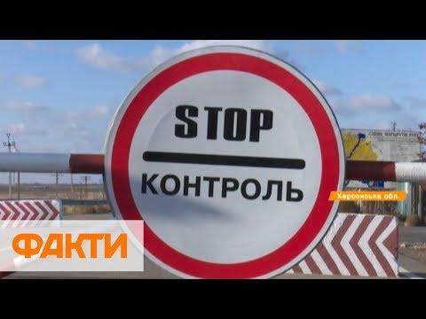 Украина закрыла пункты пропуска на границе с Крымом для иностранцев